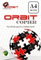 Orbit Copier